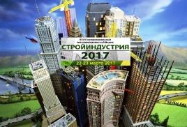 В Рязани обсудили проблемы и перспективы строительной отрасли, процедуры упрощения ведения бизнеса в регионе.